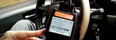 3 Important Things to Look for in an OBD II Scan Tool